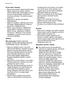 Ena34933x Инструкция