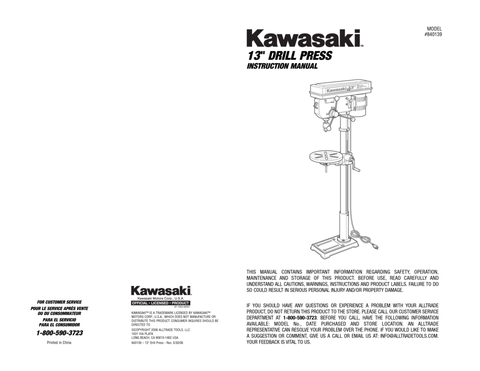 alltrade kawasaki 13in drill press 840139 user manual