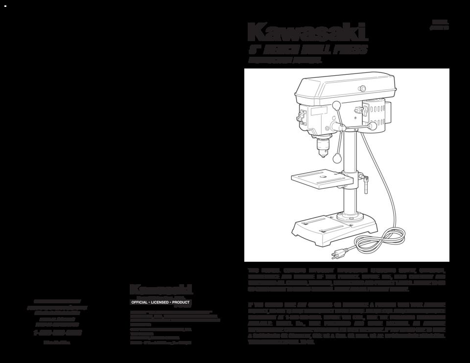 alltrade kawasaki 8in drill press 840116 user manual