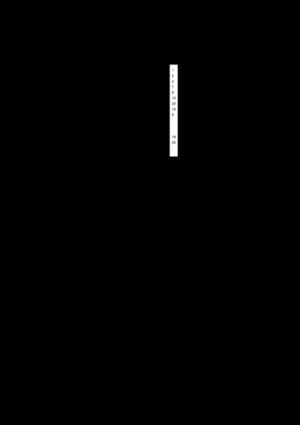 Motorola Gp300 Basic 68p64115b18b Manual
