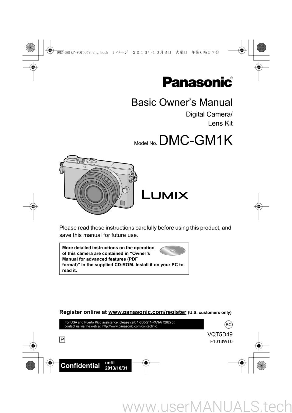 Инструкция панасоник dmc lc70