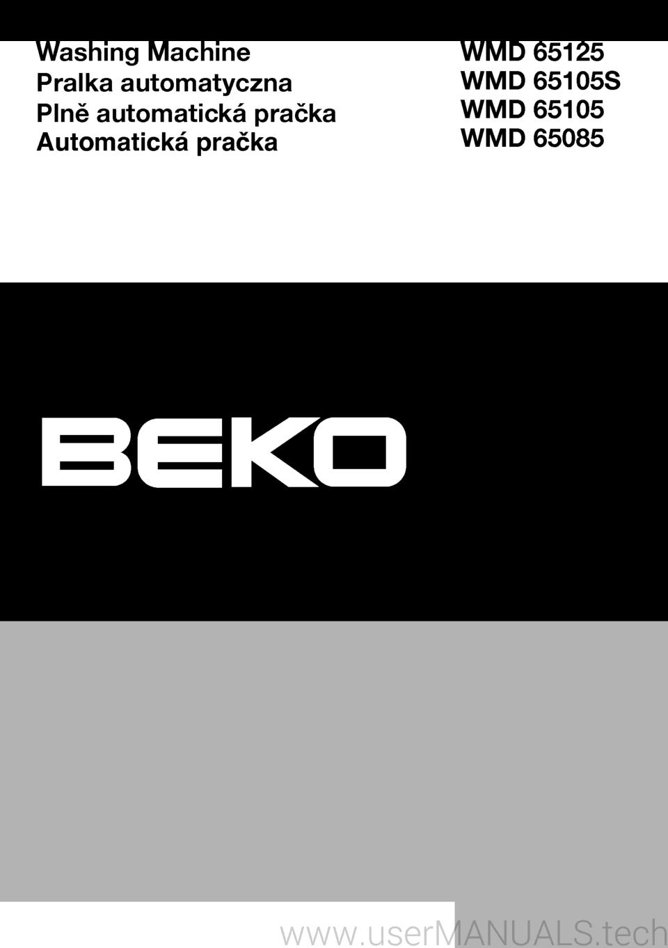 Инструкция beko wmd 65105