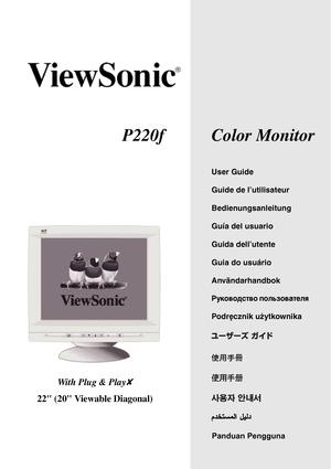 ViewSonic P220f User Guide